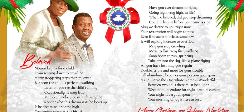 2020-Merry_Christmas